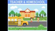 TEACHERS & HOMESCHOOLERS